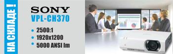Проектор Sony VPL CH370